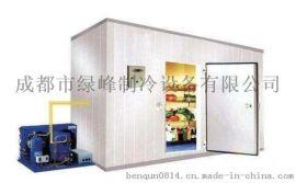 四川冷库造价-展示冷柜价格-成都市绿峰制冷设备有限
