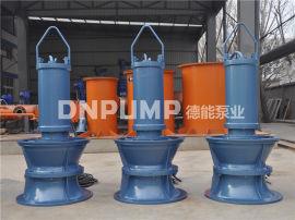 QZB潜水轴流泵的价格-天津德能