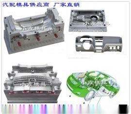 奥迪A6汽车塑胶模具