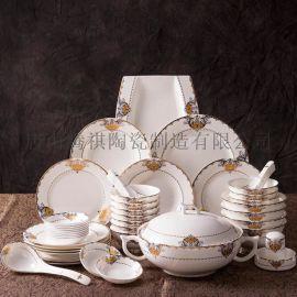 50头骨质瓷餐具  骨瓷碗盘碟套装 艾斯庄园