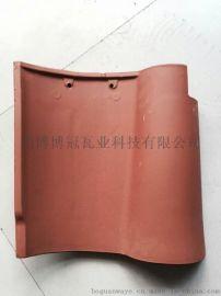 供应:博冠陶瓷屋面瓦 西班牙筒瓦 直角瓦一平起批
