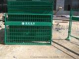 国家电网围栏A福州国家电网围栏A国家电网围栏专业生产