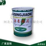 厂家供应大路耐酸耐碱沥青胶泥防腐沥青膏