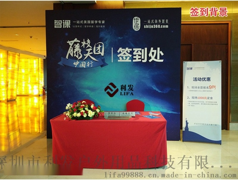 深圳桁架会议背景签到墙搭建安装舞台灯光音响礼仪庆典
