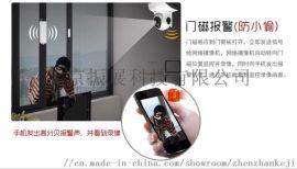 北京防小偷防盗安装监控摄像头安装