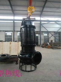 高效清淤泵-潜水泥浆泵-河道清淤泵