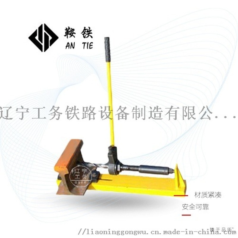 SZG-32型手動鋼軌鑽孔機|特點