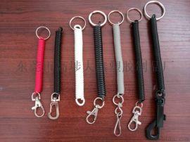 塑料弹簧绳PU弹力伸缩绳弹簧挂绳防盗失手绳