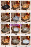 供应景德镇-尚云-洗手台