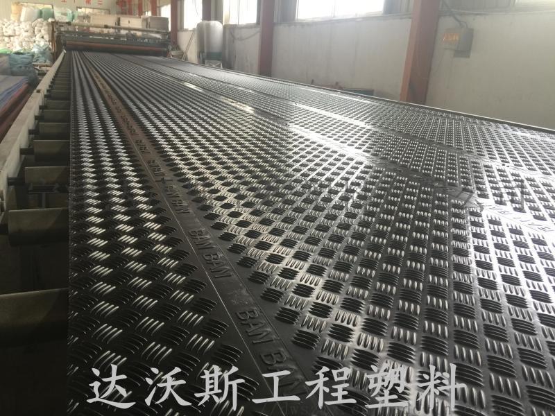 工程铺路垫板A南海工程铺路垫板A耐磨板生产厂家