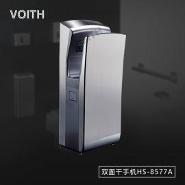 江苏双面不锈钢干手机HS-8577A