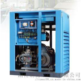 开山螺杆空压机中国空气压缩机哪家好 8公斤压力