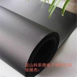 福州PE泡棉、XPE泡棉胶垫、白色XPE泡棉卷材