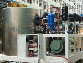 供应直冷制冰机 直冷块冰机 大型制冰机 大型块冰机