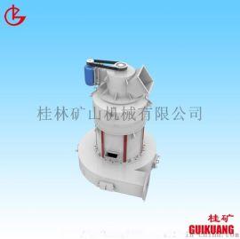 小型制砂机 立磨厂家 沙子烘干机设备