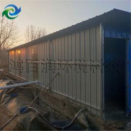屠宰地埋一体化污水处理设备   鸿百润环保