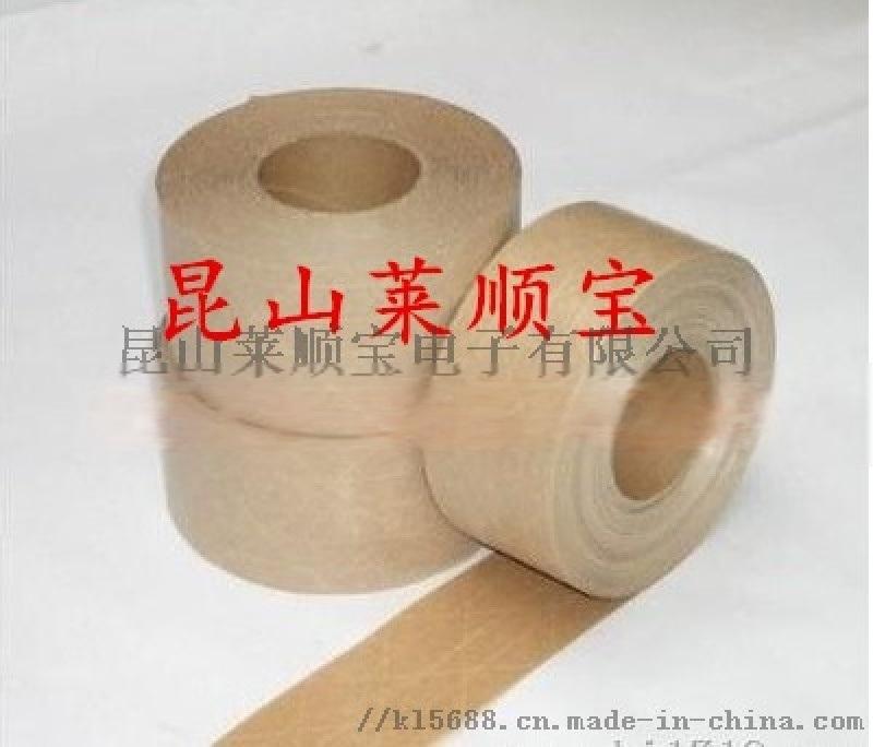 夹筋自粘牛皮纸胶带 高粘夹筋牛皮纸 莱顺宝厂家直接供应