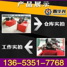 重庆北碚区全自动波纹管卷管机金属波纹管液压成型机厂家直销