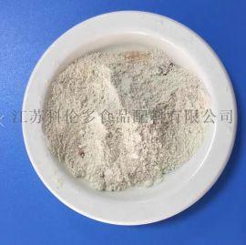 厂家直销食品級焦磷酸铁