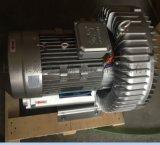 厂家销售狮歌品牌漩涡气泵