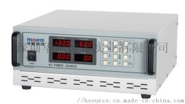 开关式交直流源 20KVA 可编程交流电源