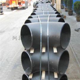 高压合金管件 不锈钢弯头 三通 法兰厂家供应