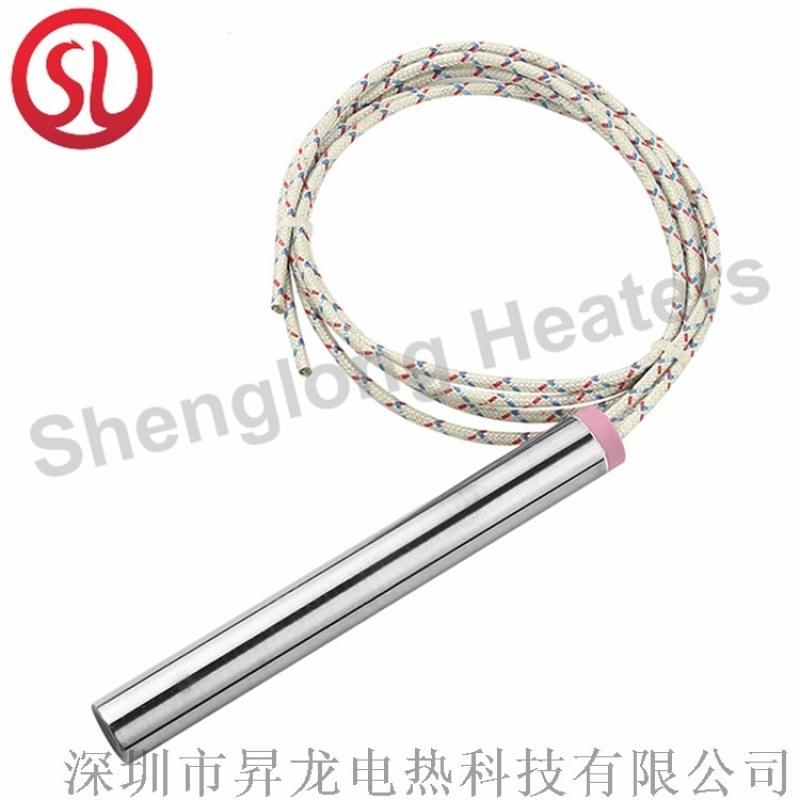 曲面玻璃热弯机电热管