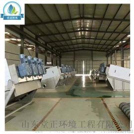 堂正环境生产 **型 302型叠螺式污泥脱水机