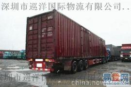 武汉国际物流海运空运