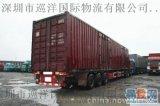 武漢國際物流海運空運