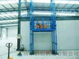 雙柱貨運平臺載貨電梯液壓升降臺承德市供應