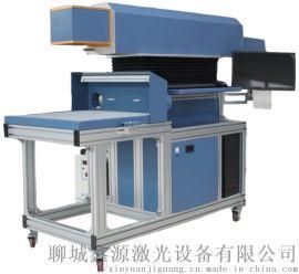 鑫源石材激光雕刻机大幅面CO2动态聚焦激光打标机