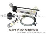 KET-CYG超高压液压油管 江苏凯恩特