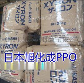 XYRON540Z 阻燃旭化成PPE 540Z