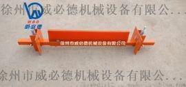 第二道聚氨酯刮板清扫器 WBD-EQC-B800