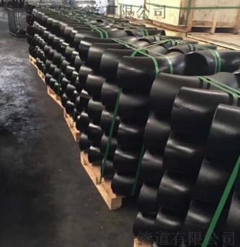 乾启厂家现货供应 碳钢弯头 不锈钢弯头 合金弯头
