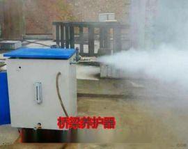 甘肃全自动蒸汽发生器√绿化蒸汽养护工程实力企业