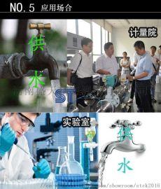 河南盛天测控——半自动串联仪表流量检测装置
