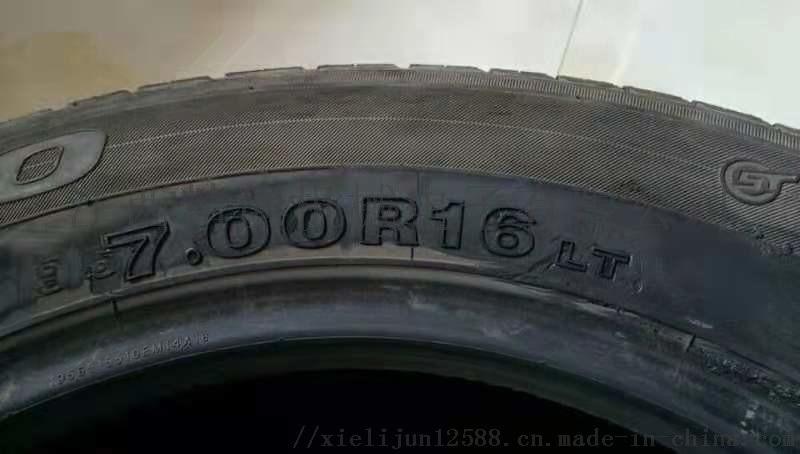 大车轮胎型号烫号机 货车轮胎层级号烫字机