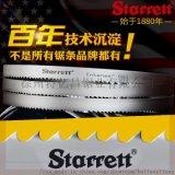 双金属带锯条碳钢不锈钢专用美国进口