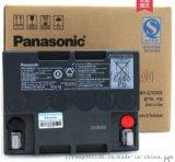 松下蓄电池LC-P1238ST全国联保质保三年