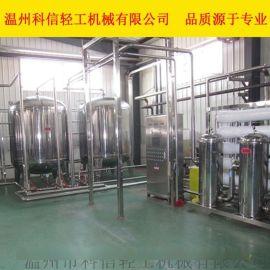 金银花菊花茉莉花茶饮料生产线 生产茶饮料设备