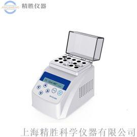 MiniH-100P生物指示剂培养器