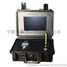 WQ-1021-Y高清无线视频指挥箱
