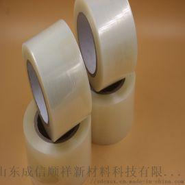 胶南成信顺祥厂家生产pe膜透明保护膜