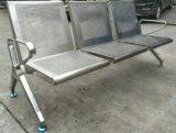 大品牌304全不锈钢排椅机场椅公共座椅医院等候椅