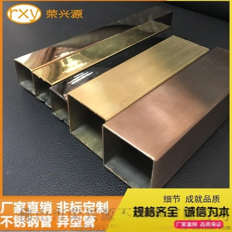 佛山不鏽鋼方管矩形管定製304 焊接不鏽鋼管