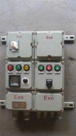 BXM54-9/10/K65酸洗车间防爆照明配电箱