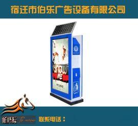 伯樂廣告供應太陽能廣告垃圾箱