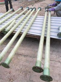 玻璃钢缠绕保温管 管道 复合风管